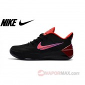 "17SS新作 ナイキ コービー ブライアント コービー A.D. EP ブラック×ピンク 852427-004 NIKE KOBE.A.D ""Flip The Switch"" Blk/U.Red/H.Violet メンズ/MENS"